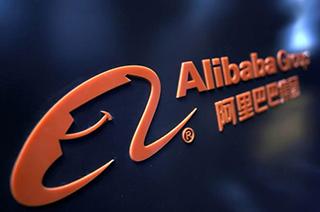 传阿里巴巴香港二次上市,计划筹资100亿美元