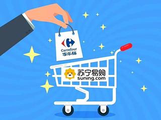 """家乐福中国改姓""""苏""""引发零售大变局:SAT线下三足鼎立"""