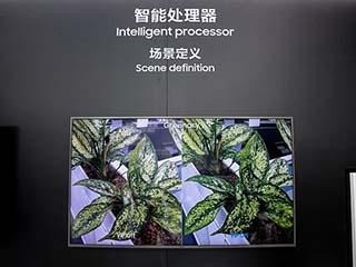 三星QLED 8K电视亮相世界移动大会,展示5G+8K视界的无限魅力