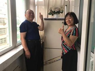 啥牌子的29岁冰箱,济宁夫妇搬三次家都舍不得换