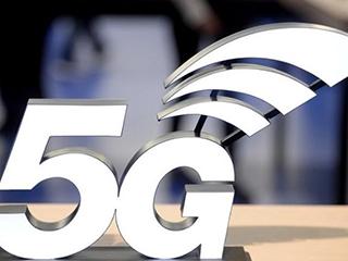 5G手机买不买?经济日报解读:明年出手更划算