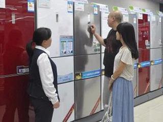 """【摄氏零度】冰箱市场失速时:好冰箱的""""用户门道""""(系列报道一)"""
