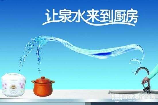 话说使用一台家用净水器费电吗?
