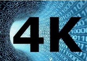 上半年4K超高清电视占七成 年底或将全面取代2K
