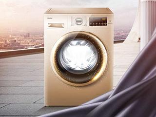 夏季洗衣机发霉了?求真君教您自救妙招