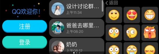 QQ截图20190708104836