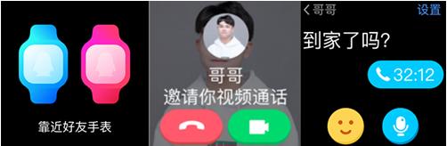QQ截图20190708104935