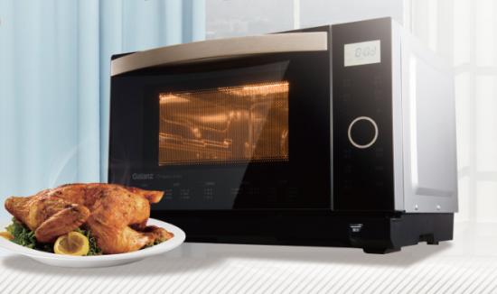 格兰仕微蒸烤一体机Q5C