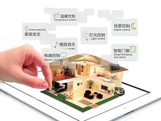 智能家居行业未来三年将发展迅猛