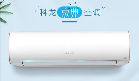 科龙KFR-35GW/VEA1 空调让品质和健康更贴近生活