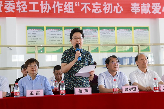 乐趣时时彩平台哪个好,中国家用电器协会党支部书记、理事长姜风