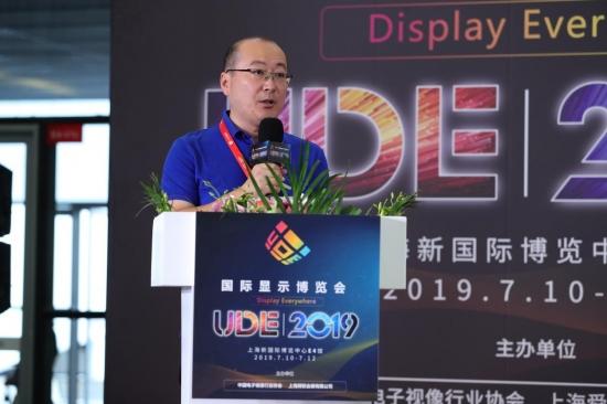 UDE 2019国际表现展览会今天隆重开幕!
