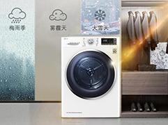 干衣机C位走俏家电业 热泵式成干衣机市场主力