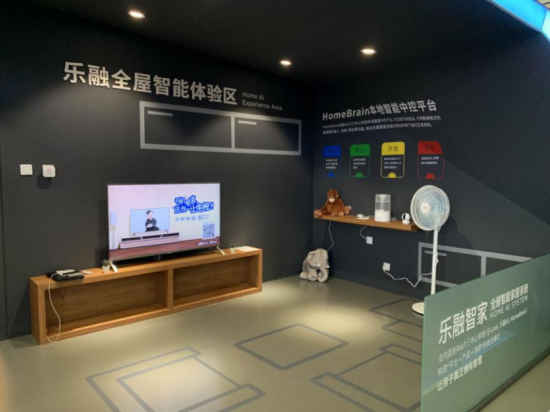 (0710)乐融绽放首届上海国际显示博览会 重磅发布全屋智能家居系统1584