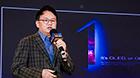 李廷汉:OLED为彩电业提供新价值