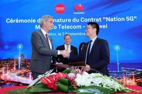2018年9月,摩纳哥电信和华为在阿尔贝二世亲王访华期间正式签署合作协议 图自华为