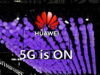 华为高管:期待引领巴西5G发展 已成功进行测试