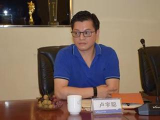 万和总裁卢宇聪:零冷水成热水器行业新高端增长点