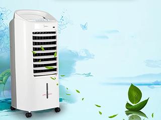 北京市市场监督管理局发布空调扇选购维护提示