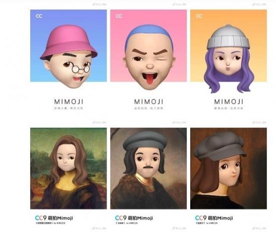 Xiaomi-Mimoji