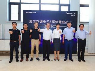 卡萨帝中央空调签约829套智慧单品成精装地产行业最大单