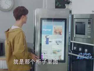有TCL X10冰箱,才有那些流淌的美好时光