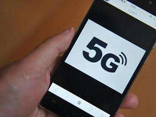 首批8款5G手机获3C认证:华为占4款 未见小米