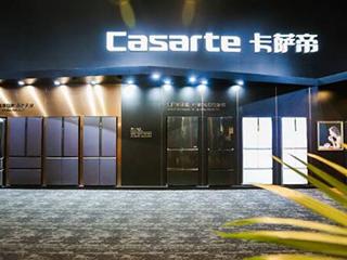 五星数据:上半年单型号冰箱销量最大的是卡萨帝