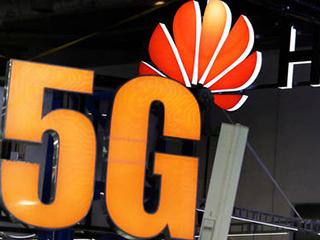 国家5G推进组:华为5G芯片率先完成全部测试