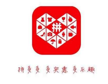 是什么让拼多多成为中国电商第三极?
