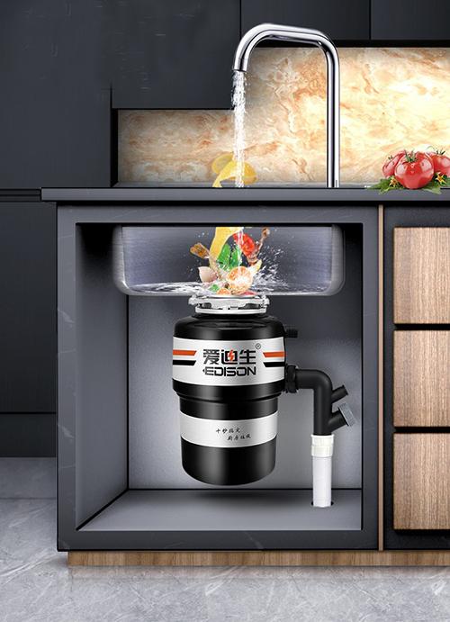 爱迪生食物垃圾处理器ADS28-3
