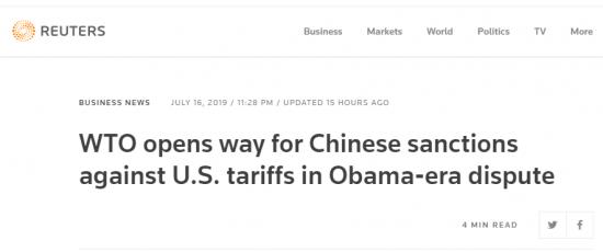 WTO宣布的裁决让美国政府大怒 外媒:中国机会来了
