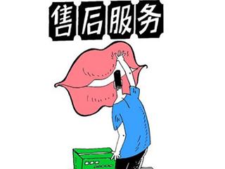 四川:家电售后服务套路多