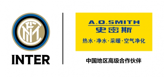 4 A.O.史密斯 国米 联合logo