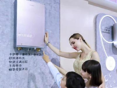 母婴洗浴兴起,卡萨帝推定制燃气热水器CRT8