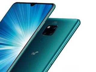 华为5G手机发布 国美全渠道启动新机预约
