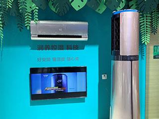 海信空调和华为联手,智能家居进入跨品牌时代