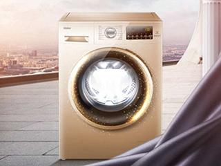 您身邊是否有類似的洗衣機小故事