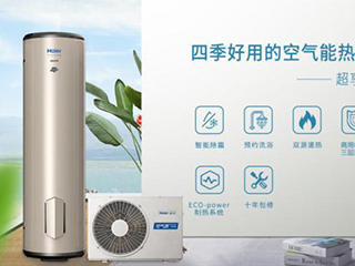 空气能热水器好用吗?注意这5点,用起来更节能!