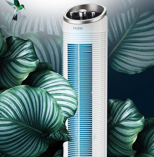 海尔空调扇 FZY8611