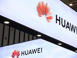 华为半年报:上半年销售收入同比增23.2%