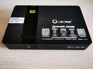 网关、机顶盒、传输8K直播…海信推出的这个盒子全搞定!