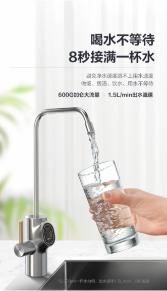 净水新科技超集芯,美的阿尔法净水机成妈妈安心之选