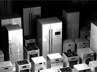 上半年家电零售总额超4000亿元