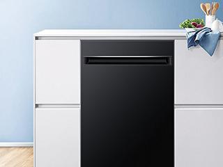 更懂中国厨房,海尔中式嵌入式洗碗机全新上市