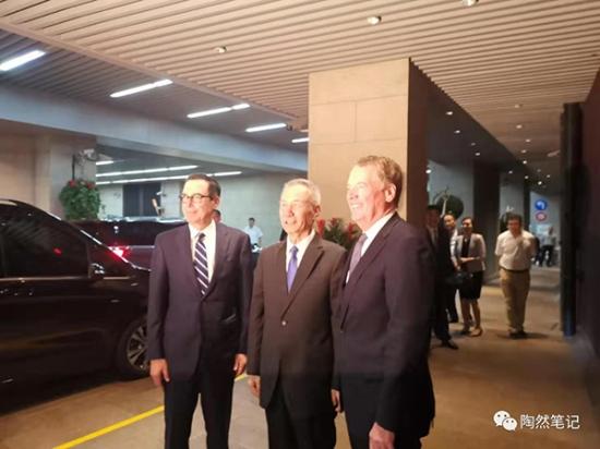 中美经贸高级别磋商在上海重启 公报精神何以传承?
