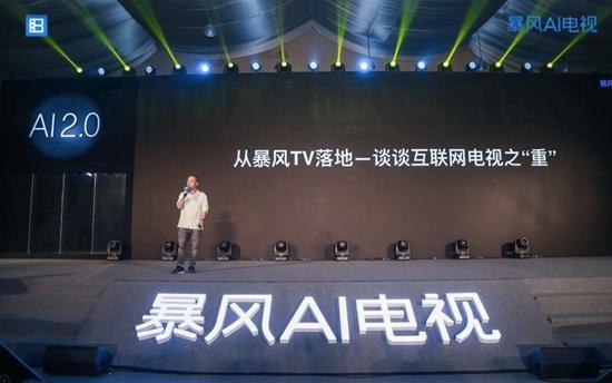 冯鑫出事 暴风遭难 罪魁祸首是乐视模式?