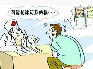 """贪冷小心""""冰箱【disease】"""" 市食安专家提醒市民应科学使用冰箱"""