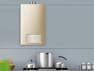 海尔燃气热水器E6:抗风稳燃 智能匹配水量