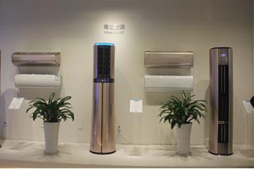 海信空调:从制冷制热到知冷知热,行业面临新的变局